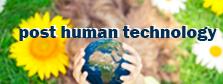 post human technology